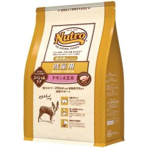 ▽Nutro ニュートロ ナチュラル チョイス 減量用 超小型犬~小型犬用 成犬用 チキン&玄米 6kg