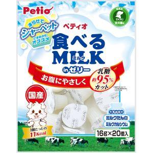 税込5,500円以上で送料無料! ◇ペティオ 食べるミルク inゼリー 16g×20個入
