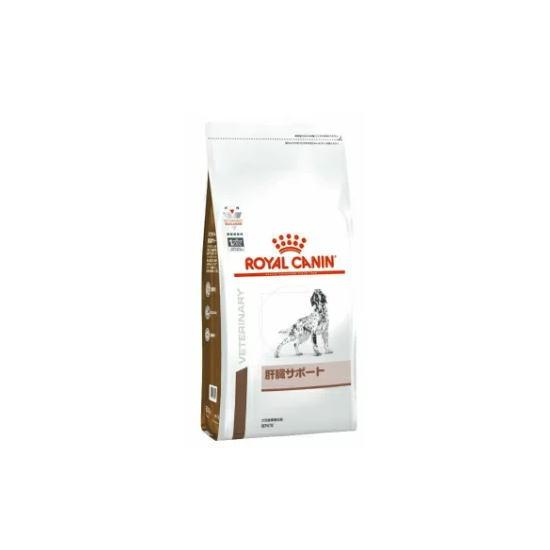 [療法食] ロイヤルカナン 犬用 肝臓サポート 3kg