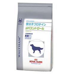[療法食] ロイヤルカナン 犬用 低分子プロテイン+pHコントロール 8kg
