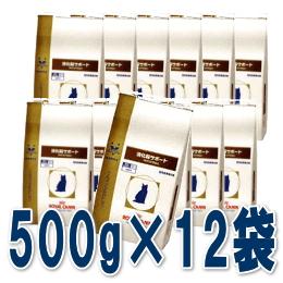 [療法食] ロイヤルカナン 猫用 消化器サポート 500g×12袋★