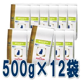 [療法食] ロイヤルカナン 猫用 糖コントロール 500g×12袋★