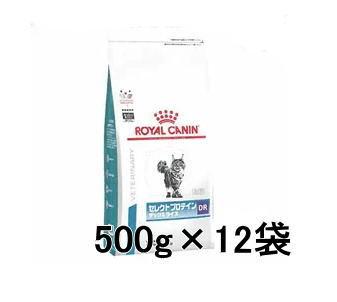 [療法食] ロイヤルカナン 猫用 セレクトプロテイン ダック&ライス 500g×12袋★