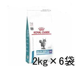 [療法食] ロイヤルカナン 猫用 セレクトプロテイン ダック&ライス 2kg×6袋★