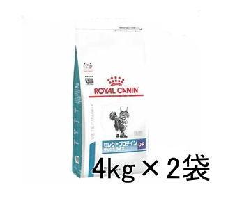 【療法食】 ロイヤルカナン 猫用 セレクトプロテイン ダック&ライス 4kg×2袋☆