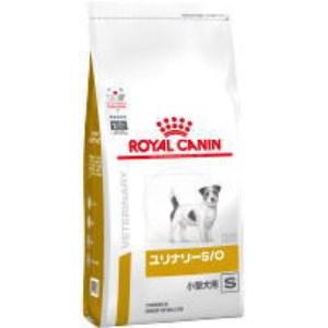 [療法食] ロイヤルカナン 犬用 ユリナリー S/O 小型犬 S 8kg
