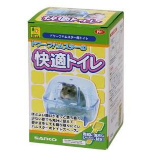 年間定番 税込5 500円以上で送料無料 三晃商会 SANKO ドワーフハムスターの快適トイレ 商店