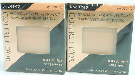 送料無料 【メール便】 (株)カネボウ化粧品 [2個セット]コフレドール ヌーディカバー モイスチャーパクトUV オークルC 9.5g入り×2個 ・メール便(ゆうパケット)で発送いたします