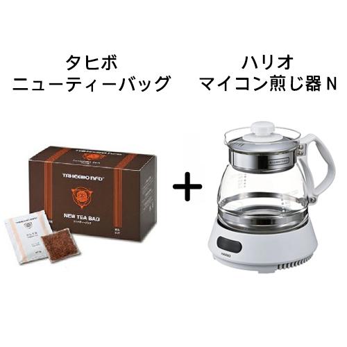 タヒボNFD ニューティーバッグタイプ150g(5g×30包)+【ハリオ】マイコン煎じ器3 タイマー付き【あす楽対応】