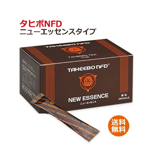 タヒボNFD ニューエッセンスタイプ+サンプル付【あす楽対応】
