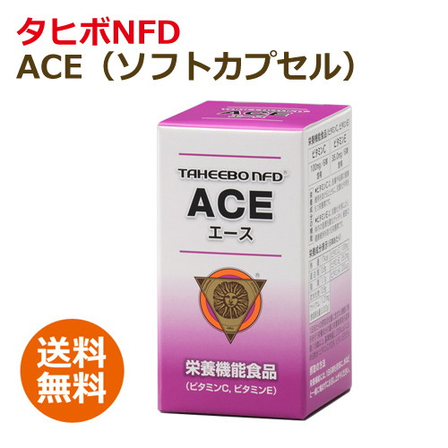 タヒボNFD ACE ソフトカプセル+サンプル付(初回の方プレゼントで2回目ご購入の方はレビュー確認後次回プレゼント)【あす楽対応】
