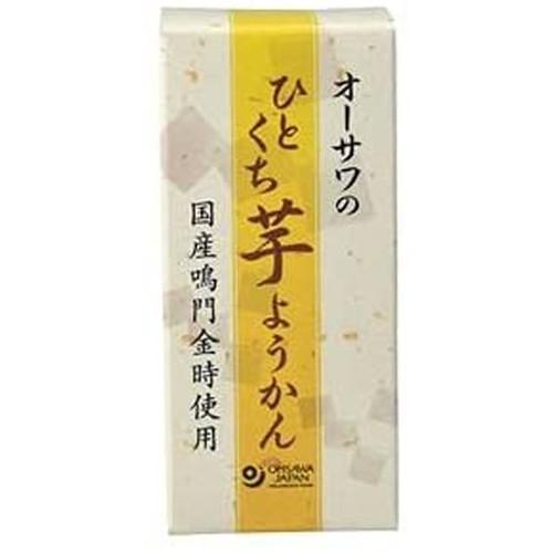 さつまいもの豊かな風味とすっきりとした甘み お買上特典 タイムセール オーサワのひとくち芋ようかん 激安超特価 1本 オーサワジャパン