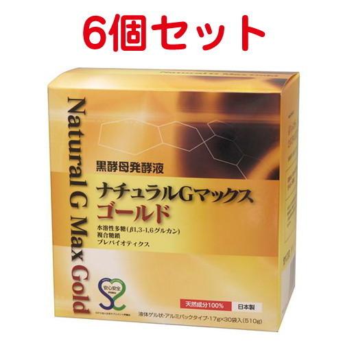 【お買上特典】黒酵母発酵液 ナチュラルGマックス ゴールド 6個+42袋増量+1箱付