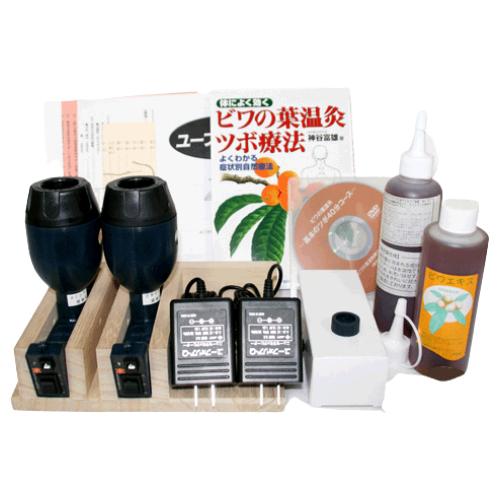 びわの葉温灸器ユーフォリアQ+専用カセット84個+ビワエキス計450ミリ+使い方DVD・ツボ療法の本