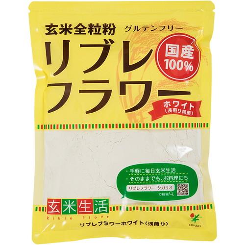 限定特価 原料は玄米100%のため 小麦アレルギーの方でも安心して召し上がっていただけます 数量は多 お買上特典 リブレフラワー 500g ホワイト 浅炒り焙煎 シガリオ