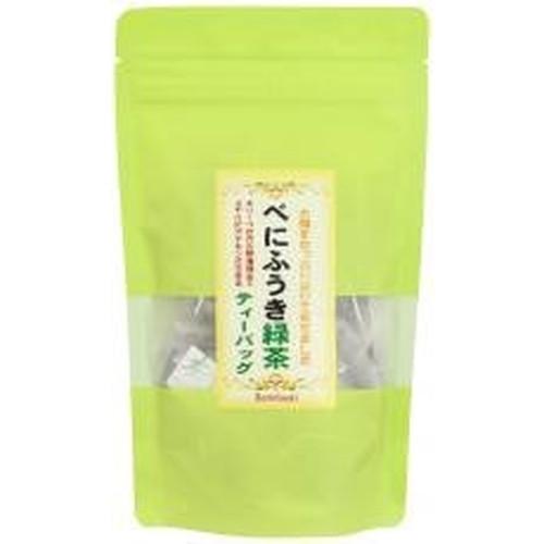 【最大57倍!20日限定!全商品ポイント+9倍】【お買上特典】べにふうき緑茶・TB (2g×20個) ×50袋※お取り寄せ商品(お届けまで約1週間程度必要)