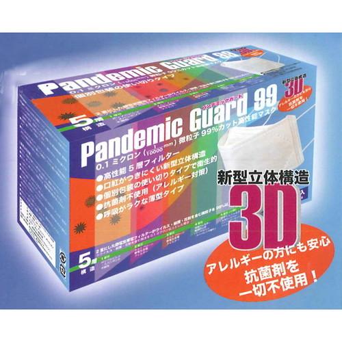 【お買上特典】パンデミックガード99・レギュラー 15箱セット ※キャンセル不可