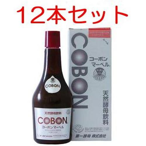 【お買上特典】コーボンマーベル 525ml×12本セット+タヒボルデウス1箱付【第一酵母】