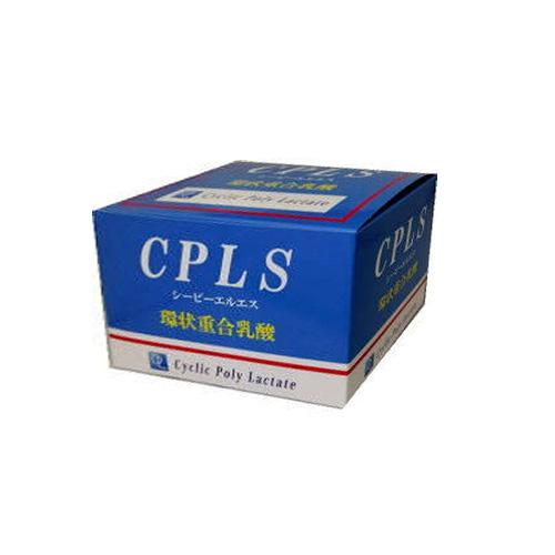 【お買上特典】CPLスマイル 240g(2g×60包×2箱)