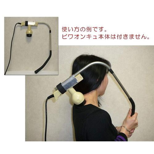 【お買上特典】シグマビワオンキュ・ヘルパープラス用アテリー
