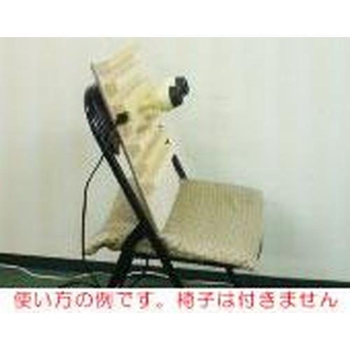 【お買上特典】シグマビワオンキュ用 背当て板