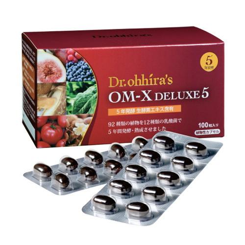 【お買上特典】OM-X DELUXE5 5年醗酵(100粒入) ※メーカー直送のため同梱不可、代引不可