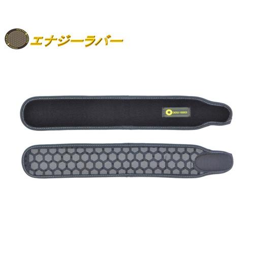 【メーカー直送品】エナジーラバー岩盤ベルト マルチバンドGB(ER-01GB) 2枚入り 【コイノテックス】