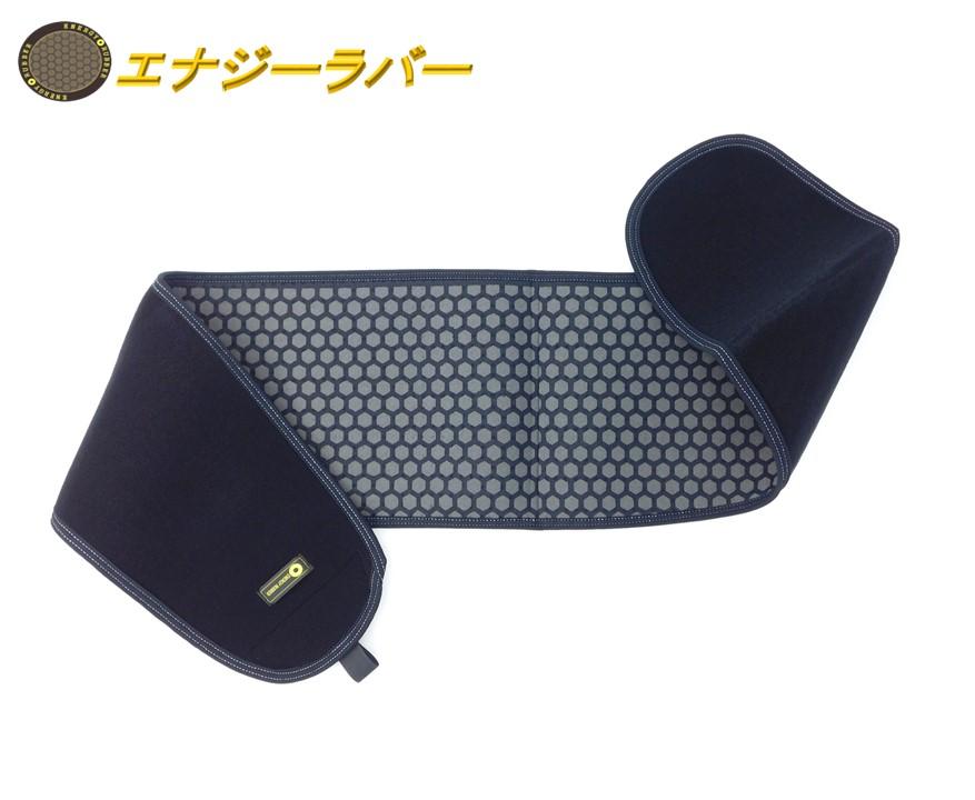 【メーカー直送品】エナジーラバー岩盤ベルト 腰WGB L(ER-02WGB-L)【コイノテックス】※代引・同梱・キャンセル不可