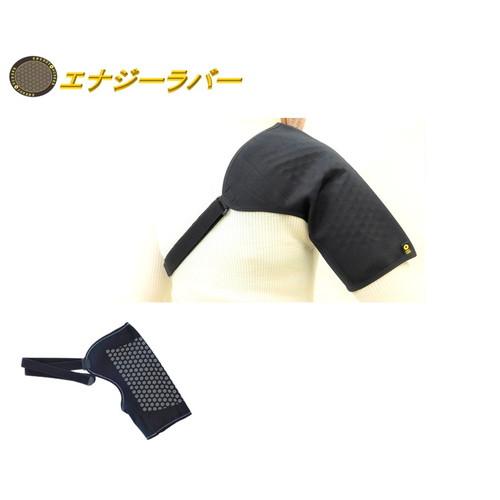 【お買上特典】エナジーラバーER-02 腰ベルト ※メーカー在庫なくなり次第販売終了