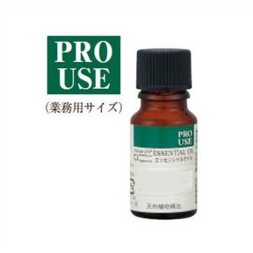 【PRO USE】【受注生産】ハーバルライフエッセンシャルオイル イニュラ精油 10ml【生活の木】