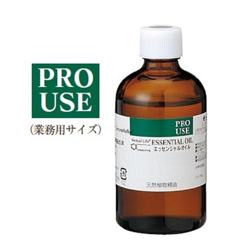 ナツメグ精油 100ml 【生活の木】