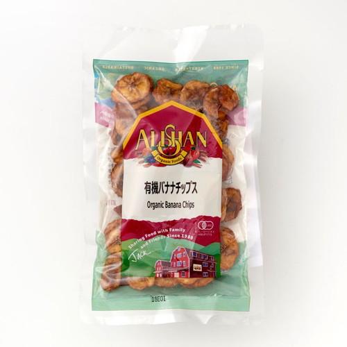 有機バナナチップス (100g) 【アリサン】
