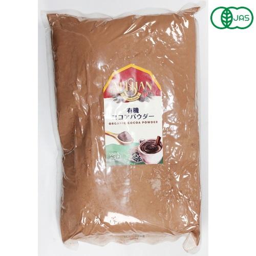 有機アリサン ココアパウダー 1kg(ココアバター10~12%含有)【アリサン】