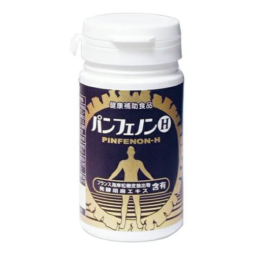 【お買上特典】パンフェノンH(人間用)300mg×90粒