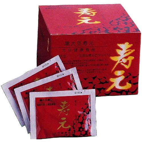 黒大豆寿元(携帯用) (10g×50袋) ※代引き・キャンセル・同梱不可