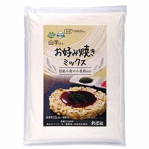 国内産原料100%の原料のみで作った純植物性のお好み焼き粉 日本未発売 安心の定価販売 お好み焼き粉 創健社 200g