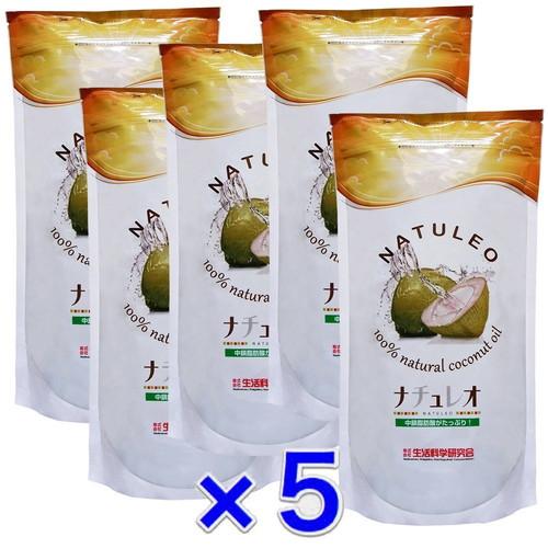 ココナッツオイル100%の ナチュレオ は中鎖脂肪酸がたっぷり 40%OFFの激安セール ココナッツオイル ランキングTOP5 油 料理用油 ×5個セット※送料無料 一部地域を除く 912g 1000ml