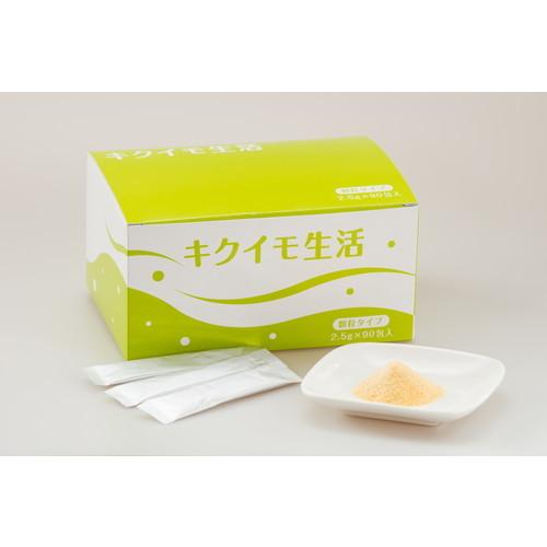キクイモ生活(顆粒タイプ) 225g(2.5gx90包) 【日本糖尿食研】