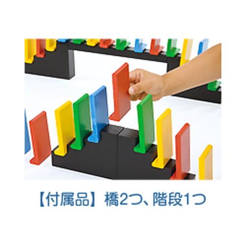 簡単に立てられるドミノセット(100個) (ES-21) 【TAGTOYS(タグトイ)】