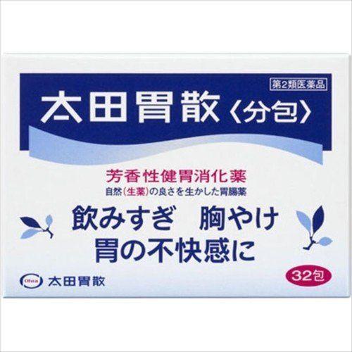 第2類医薬品 太田胃散 分包 トラスト 32包 正規品スーパーSALE×店内全品キャンペーン