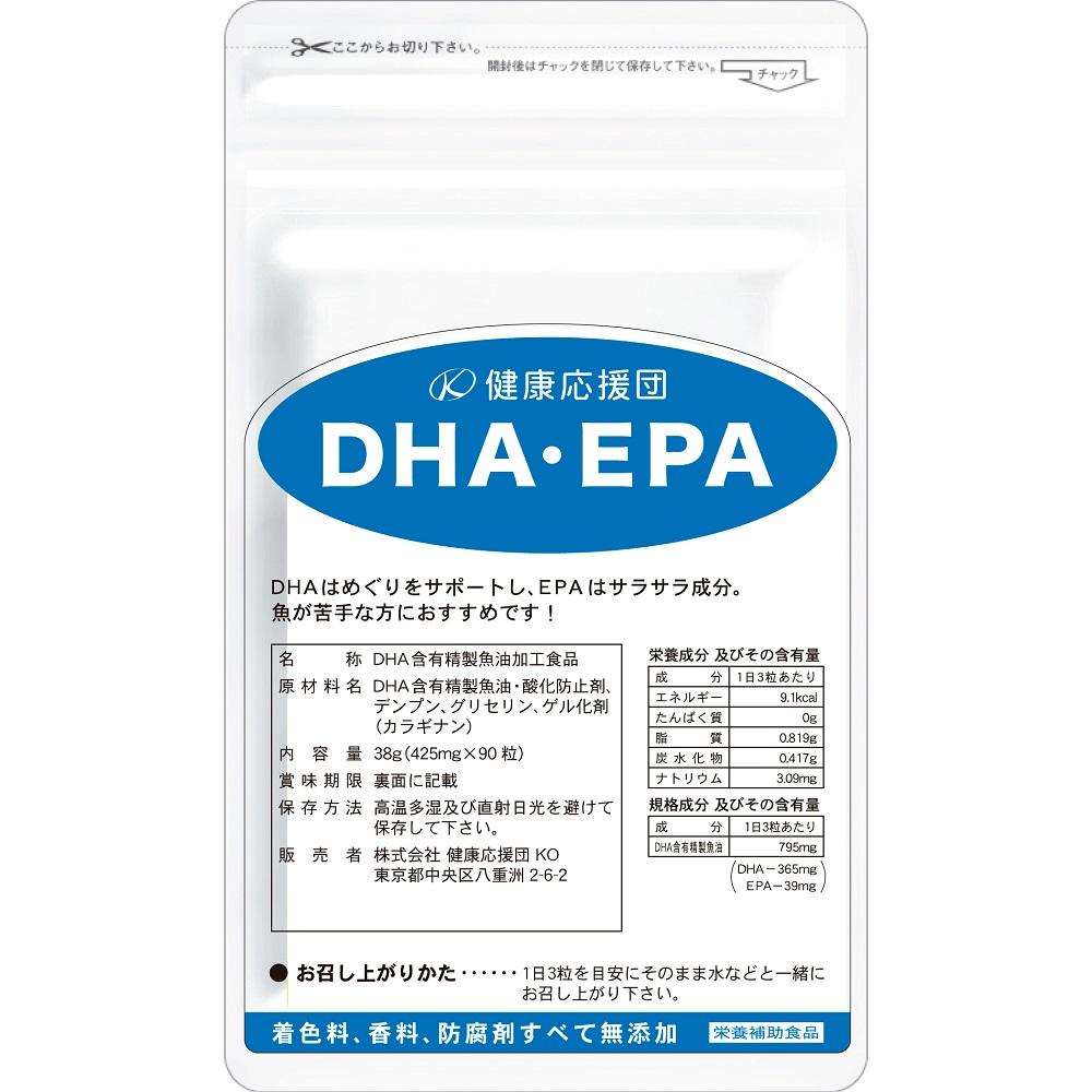 【お徳用12か月分】【36%OFF】【鮪頭dha】高含有国産DHAとEPAに/鮪のDHA・EPA配合鮪頭DHA【DHA・EPA配合】国産・低価格のDHA【サプリ】【送料無料】 アルツハイマー DHA/オメガ3サプリ/必須脂肪酸/魚嫌いの方に/健康サポート/サラサラ成分