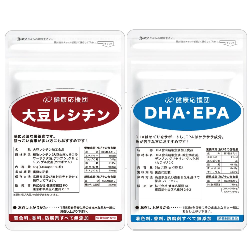 【お徳用12か月分】 DHA【送料無料】【DHA&大豆レシチンのセット】/大豆レシチン/大豆レシチン エキス エキス サプリメント/レシチン/DHA/ (EPA)/アルツハイマー DHA/脳の栄養/油っぽいものがお好きの方/いつまでも美しくいたい方/ダイエット, ベビーネットショップ:8acf4a15 --- avtozvuka.ru