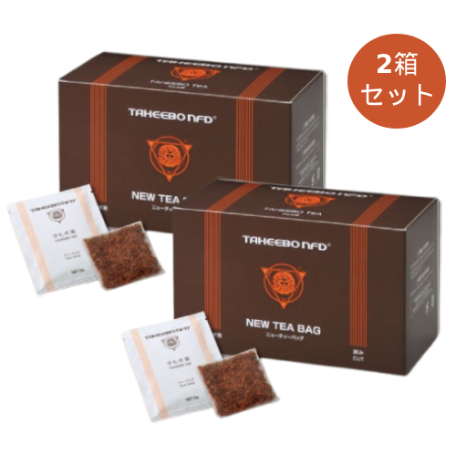 タヒボNFDティーバッグ1箱+90分タイマーハリオ マイコン煎じ器3セット(容量1000ml )+タヒボ茶サンプルセットプレゼント