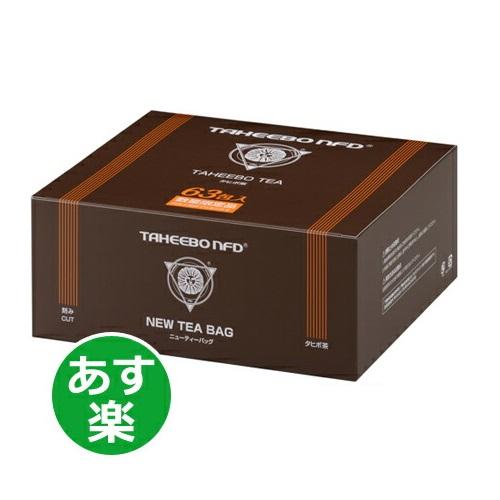 【あす楽対応】【数量限定発売】タヒボNFD ニューティーバッグ63(分包5g×63包)