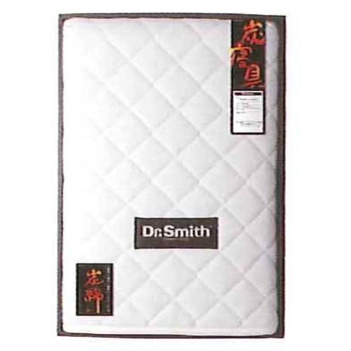 【お買上特典】Dr.Smith 炭わた入敷パッド M3(品番:12026)(シングルサイズ) ※メーカー直送のため代引不可