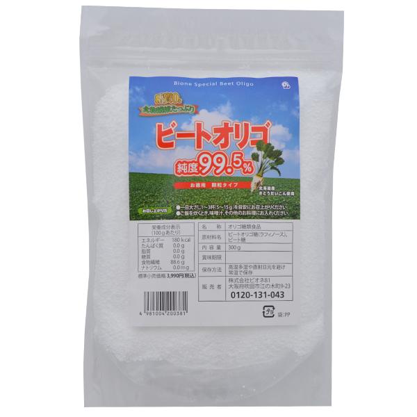 【お買上特典】ビオネ・ビートオリゴ徳用300g(ラフィノース)(計量タイプ)