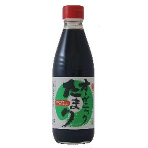 【お買上特典】オーガニックたまり醤油 360ml (有機JAS認定)【丸又】