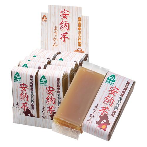 砂糖を使わず鹿児島県産安納芋の甘みをしっかり味わえるようかん 送料0円 お買上特典 安納芋ようかん サンコー 並行輸入品 58g×10個