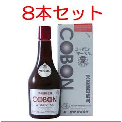 【お買上特典】コーボンマーベル 525ml×8本セット+ビオネU付 【第一酵母】