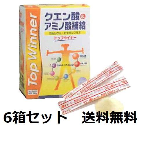 トップウイナー 6箱セット アミノ酸・クエン酸飲料 5g×30本入 【スカイ・フード】150g×6箱